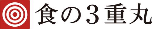 食の三重丸ロゴ