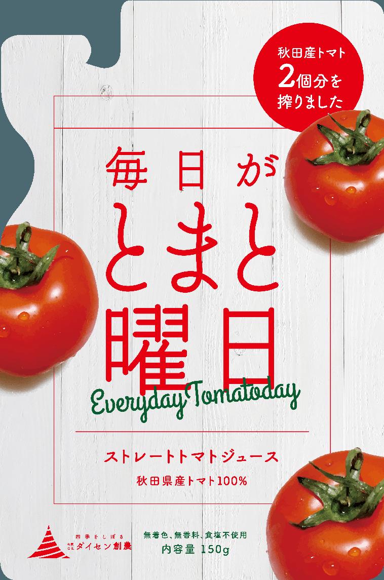ストレートトマトジュースのパッケージ画像
