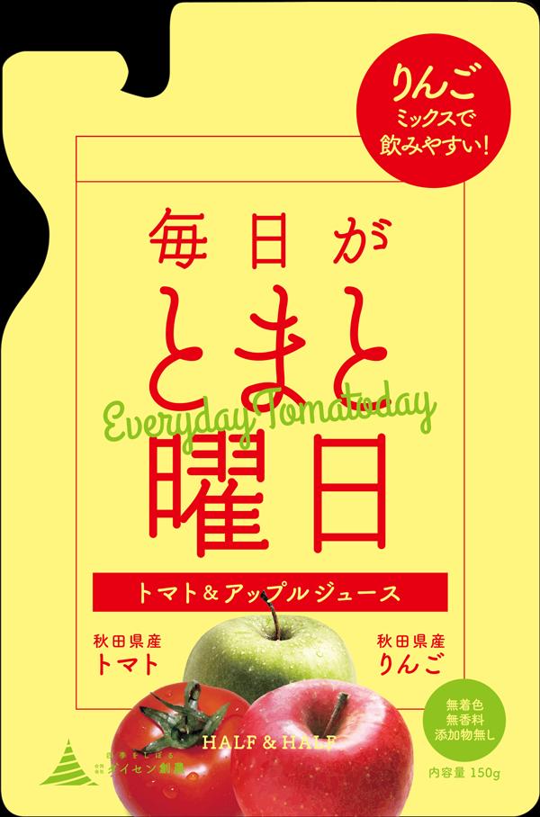 アップル&トマトジュースのパッケージ画像