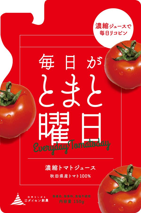 濃縮トマトジュースのパッケージ画像